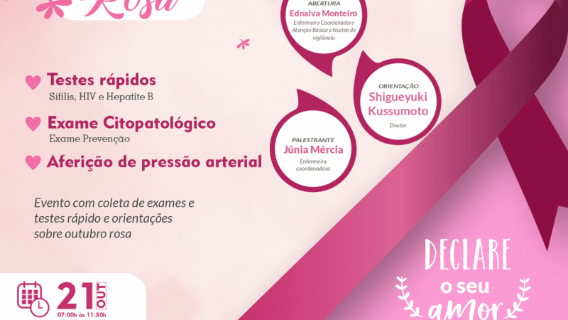 Convite – Outubro Rosa